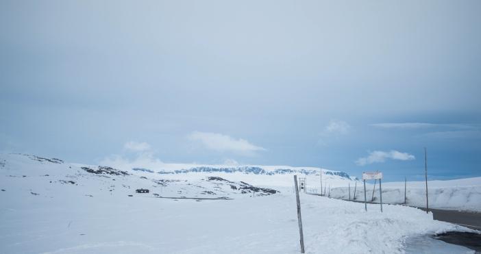 fjälltillfjord